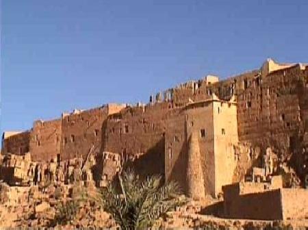 marokkanske dirham